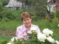 Вера Шалюгина, 10 июня 1996, Нижний Новгород, id142277075