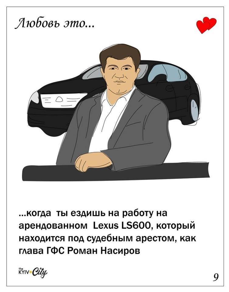 https://pp.vk.me/c639831/v639831710/83bc/ruAGBRddEG4.jpg