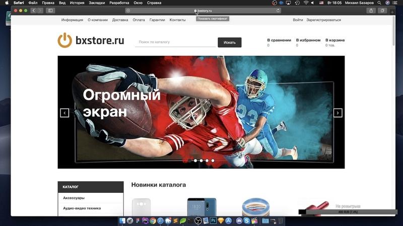 Установка бесплатного SSL на Битрикс веб окружение
