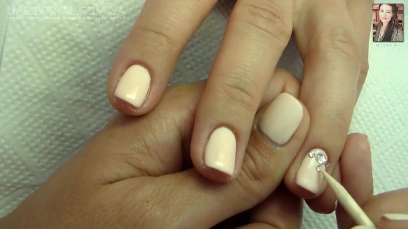 дизайн ногтей со стразами (видео урок 1) » Freewka.com - Смотреть онлайн в хорощем качестве