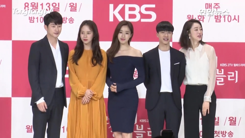 180809 Eunjung - KBS drama Loverly Horribly Press Conference -Photo Time-