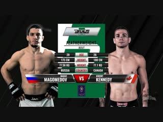 BraveFC 21: Марат Магомедов - Jeremy Kennedy