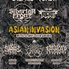 SIBERIAN FRONT: ASIAN INVASION 5 АПРЕЛЯ ТОМСК