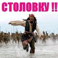 Влад Касьян, 22 января 1998, Сумы, id149092693