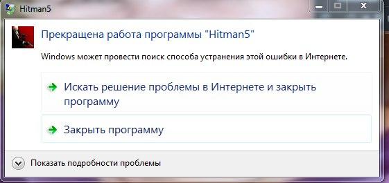 Hitman Absolution 1 0 447 0 Puoarul
