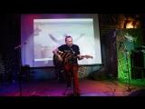 Концерт памяти Андрею Ветрову. Спасибо за видео Алексею Соркину!