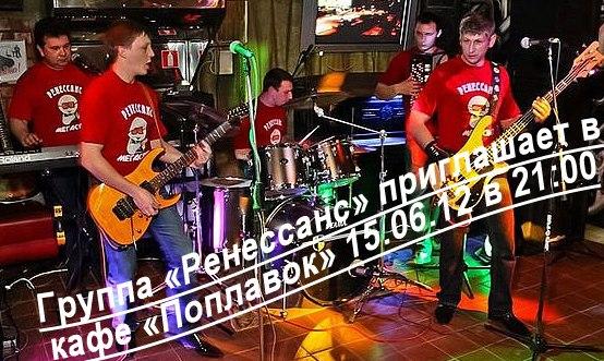 Дешевле Астрахань