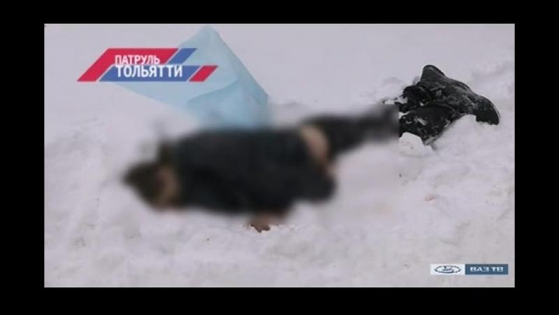 видео с места убийства юбиляра в Тольятти. Убийца объявлен в розыск