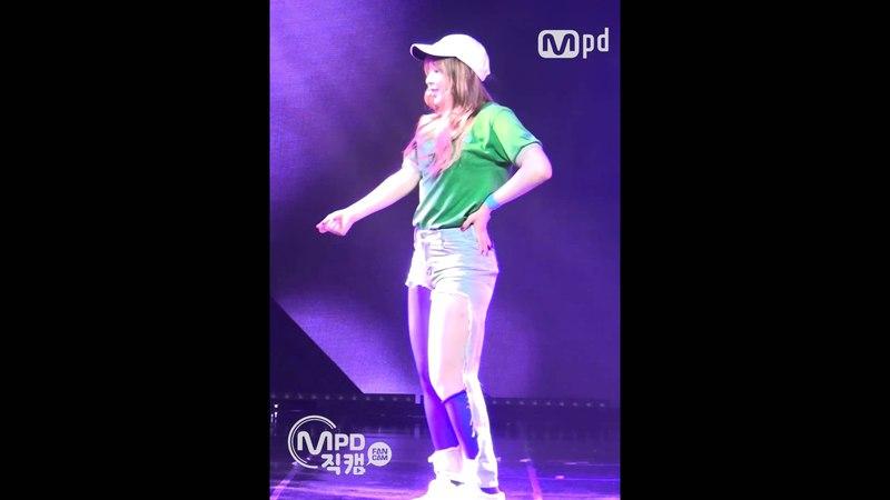 151001 Red Velvet – Dumb Dumb (Wendy Focus) @ M! Countdown MPD Fancam (YouTube)