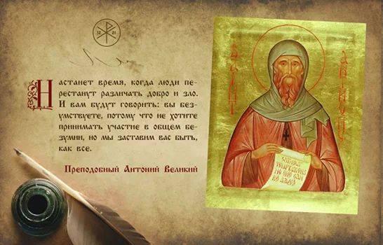 магнит Санкт-Петербурге, как научиться молчать православие для начинающего стихотворца