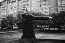 Александр Загороднов фото #50