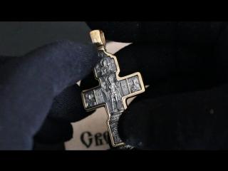 Крест серебряный с чернением и позолотой (Арт. 017)