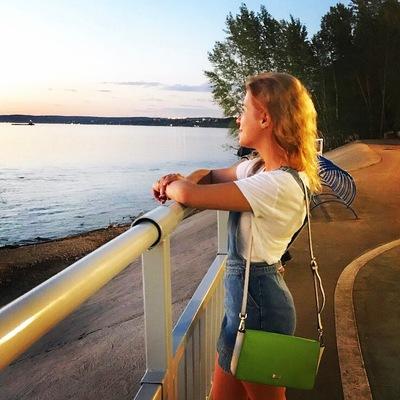 Ксения Горина