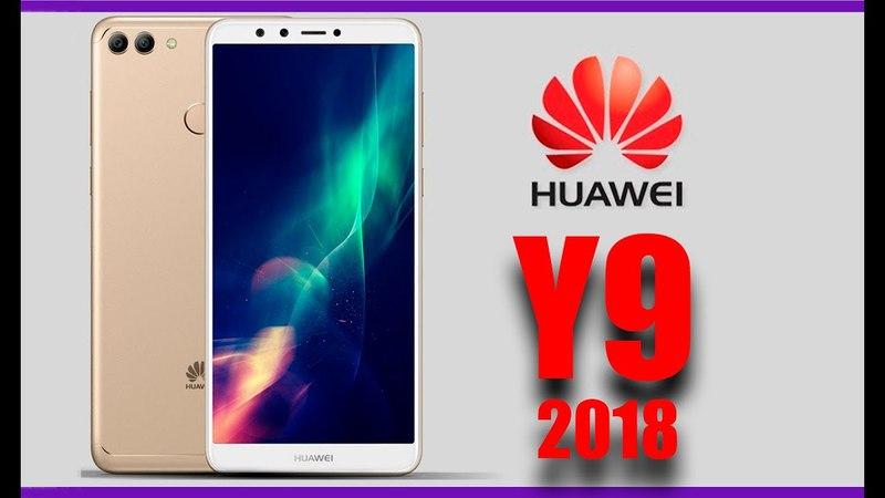 Huawei Y9 - работа над ошибками или 4 камеры для среднего класса Обзор Huawei Y9