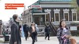 Иркутск (130Квартал) ЕСЛИ Только Тюлени-ЗАIRKUTSK only seal is not against MedvePUT