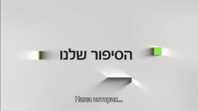 документальное_кино «Куплет с припевом» - 3 октября на канале yesDoco.