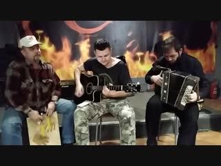 Трио соообразим - Поезд(Алиса cover)