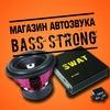 BassStrong Автозвук и Шумоизоляция | Феодосия