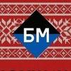 Бизнес Молодость Казахстан - Уральск