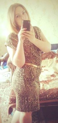 Анастасия Долгушина, 25 октября , Новосибирск, id152539452