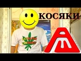 aftershock news - косяки