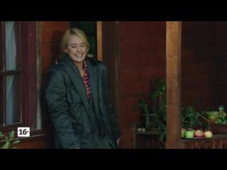 «Физрук»  серия 21 -  Тизер (сезон 2) с 10 ноября на ТНТ!