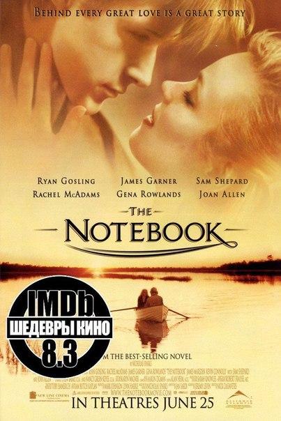 Очень трогательный, романтичный, необычный фильм, что хочется пересматривать его снова и снова!