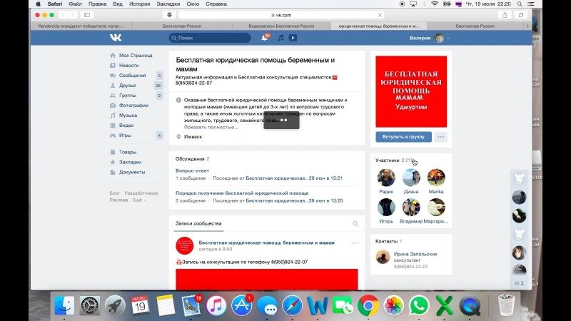 300 рублей на карту или телефон 19.7