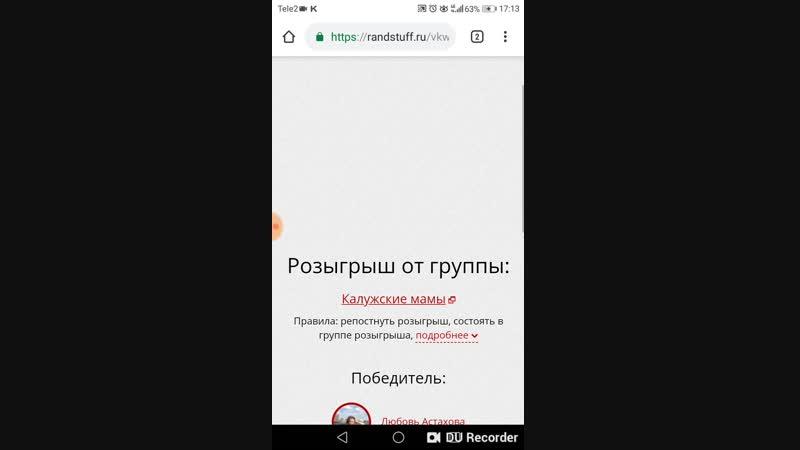 Итоги конкурса билеты на Барбоскиных