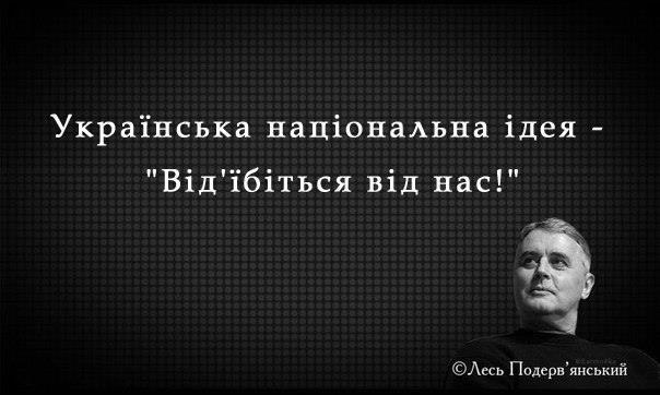 Террористы перебросили в Алчевск и Трехизбенку 150 боевиков, 4 танка и 6 ББМ, - ИС - Цензор.НЕТ 1900