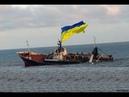 Не злить Россию: в НAТ0 вдруг передумали проводить учения в Азовском море...