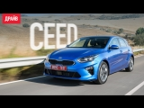 Kia Ceed 2018 ― тест-драйв с Никитой Гудковым