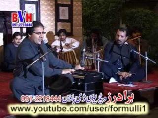 Karan Khan Pashto New Album Song 2013 - Bya Hagha Makham De - Malangan