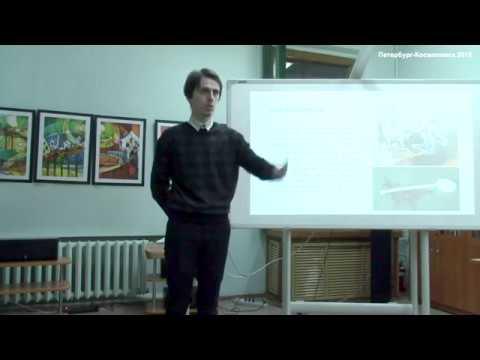 Никита Томин. Научные исследования полтергейста. Часть 2