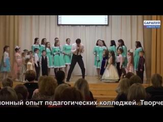 Эфир программы «САРАПУЛ НОВОСТИ» от 20 ноября 2017 г.