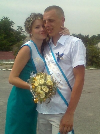 Мария Пономоренко, 14 октября , Львов, id155360873