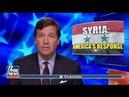 Американский телеведущий критикует руководство США из-за провокаций с химоружием в Сирии.