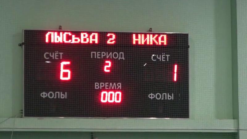 Лысьва 2 - Ника Горнозаводск (6-1) 2 тайм