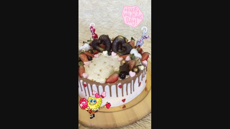 Любовный тортик!