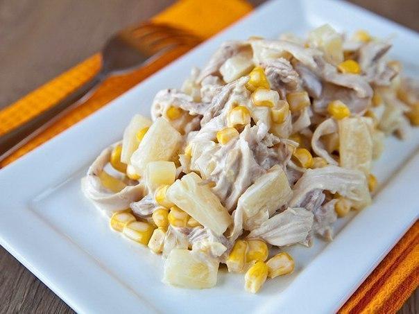 Салат курица ананас сыр грецкий орех кукуруза