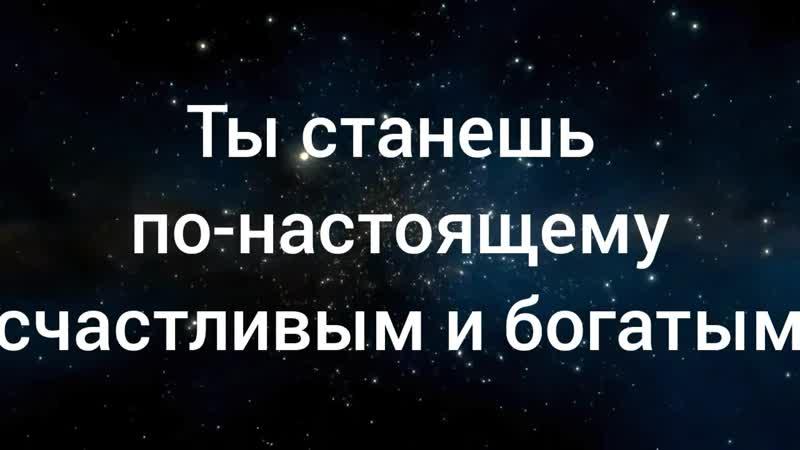 МЦФР Бизнес Класс .mp4