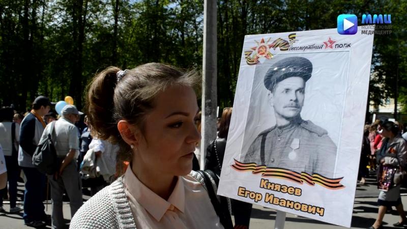 Бессмертный полк 2018 г.о. Егорьевск