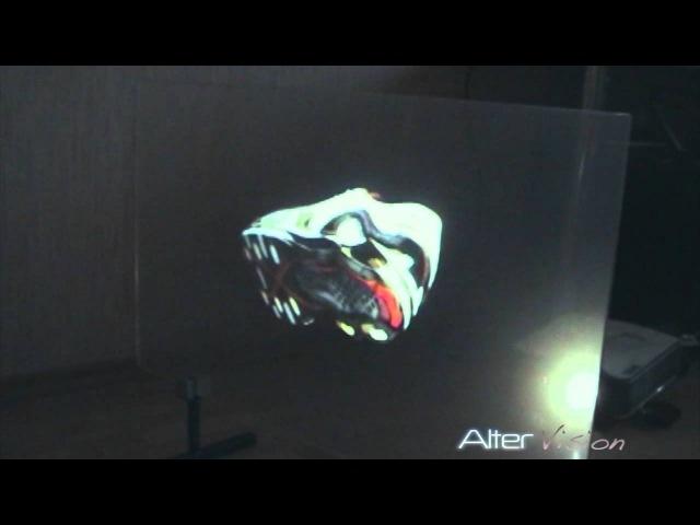 ALTERvision. Голографический проекционный экран 35.
