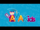 Праздник в честь награждения участников международного онлайн-чемпионата AMAKids.Поколение Z. Йошкар-Ола, ул.Баумана