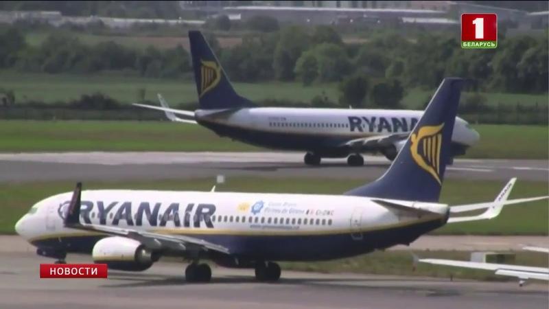 Самолет Ryanair совершил вынужденную посадку в немецком аэропорту Франкфурт Хан