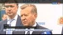 Новости на Россия 24 • Глава Газпрома открыл во Владимире вторую автомобильную газовую заправку