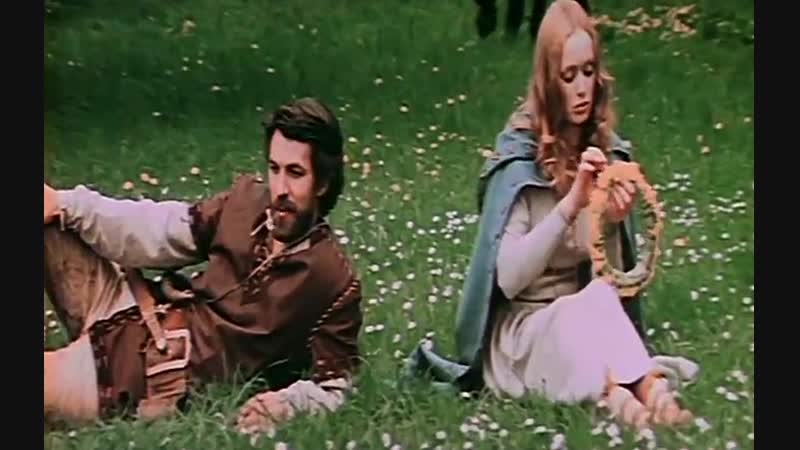Стрелы Робин Гуда. (1975)