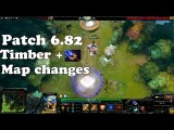 Dota 2 - Patch 6.82 Timbersaw + Aghanims scepter + Map changes