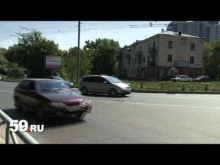 Новости Перми: тонировка или жизнь