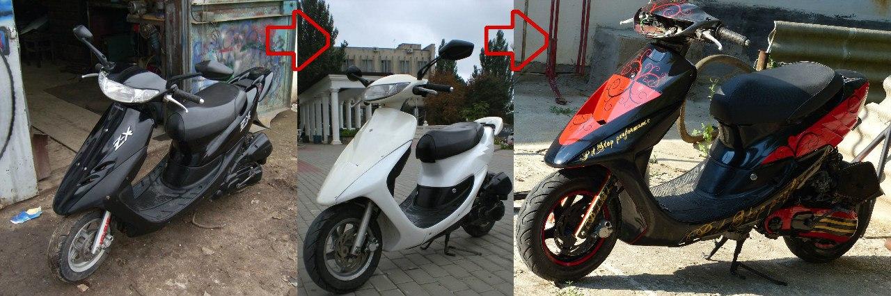 Honda Dio ZX 100cc